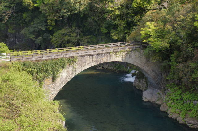 轟橋と出合橋/大分フォト 観光...